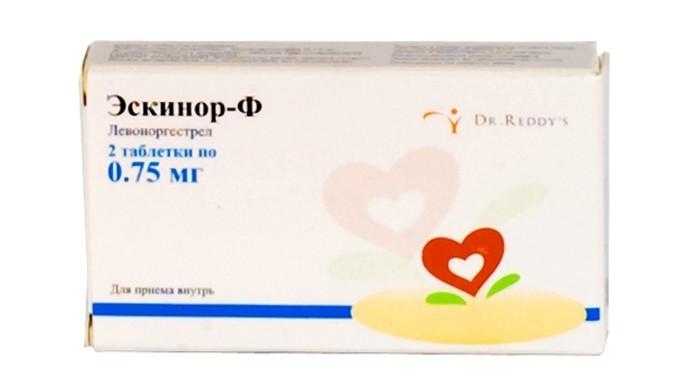 Экстренная противозачаточная таблетка 72 часа